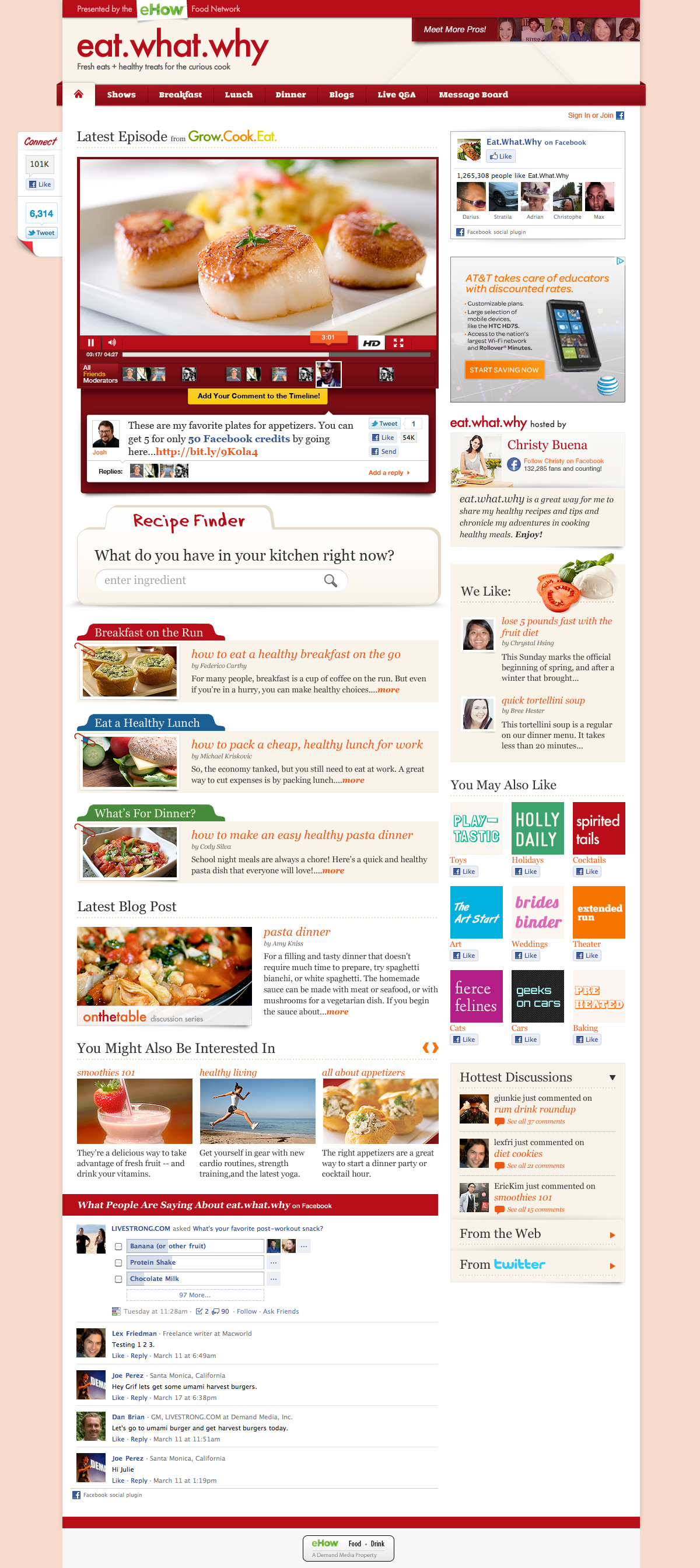 Eat What Why Homepage