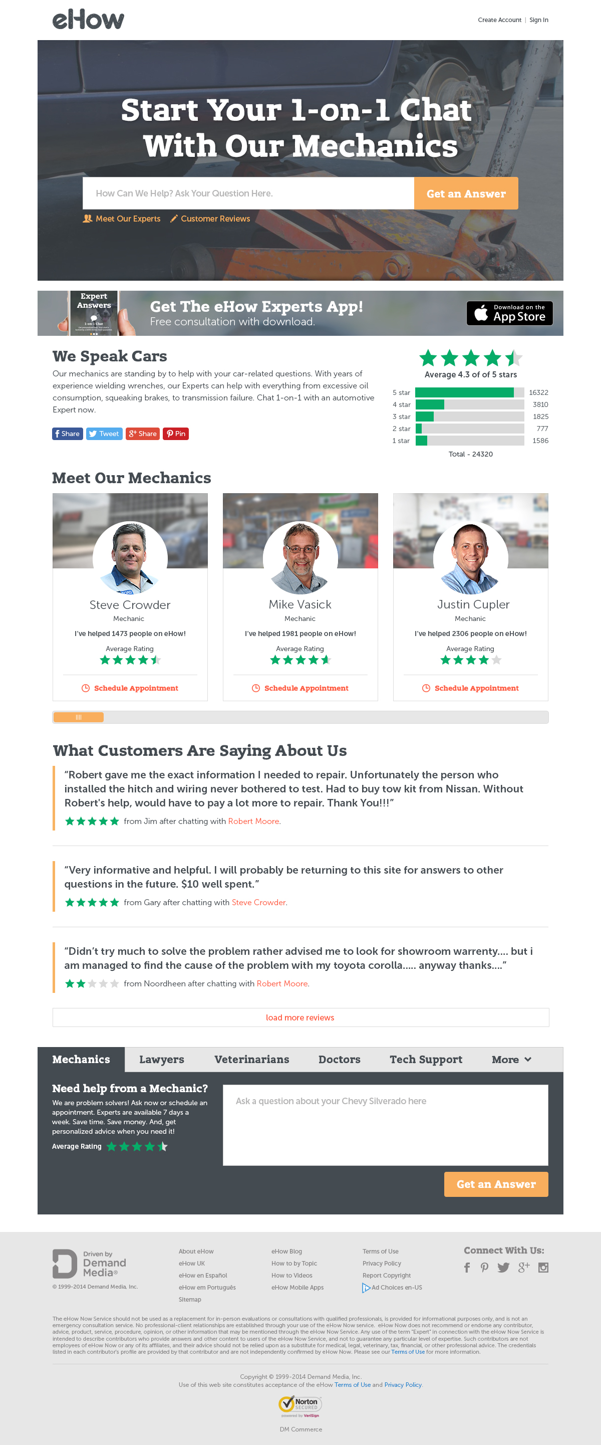 eHow Experts - Category Landing Page